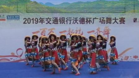 《花瑶姑娘》  表演:零陵区广场舞协会    制作:湘女王