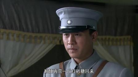 敌营十八年:江波从军校毕业被任命为排长,天天给旅长夫人跑腿 !