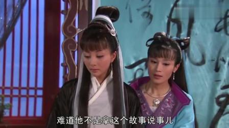 杨贵妃秘史:李白给杨玉环写的诗,有赵飞燕的故事,而杨玉环却是这样理解的