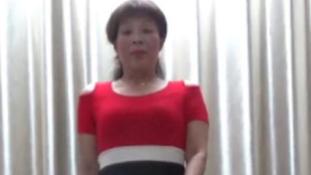 洋雪梅广场舞《广场舞大妈》------编舞:雪梅