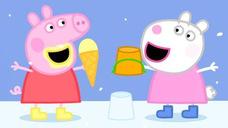 好美味!猪爸爸做的牛肉汉堡包被谁偷吃了?小猪佩奇趣味玩具故事