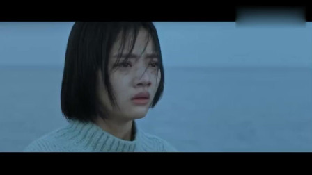 《悲伤逆流成河》最后跳河音乐响起的那一刻,太感人太催泪了!