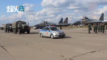 现场!解放军轰6K、歼11抵俄 中方豪华阵容征战俄罗斯大演习