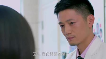 欢乐颂:樊胜美借钱给自己父亲做手术