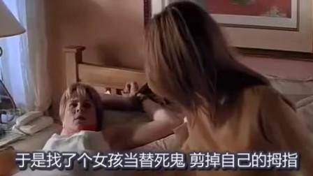 一部惊悚科幻片, 拥有外星基因的美女生长速度极快, 断指头也不怕