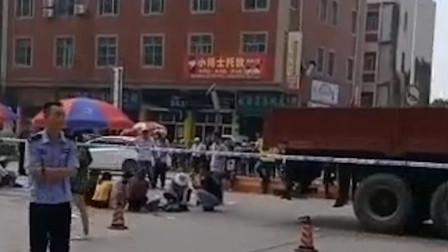 母亲骑车送孩子上学 遭货车碾压双双身亡