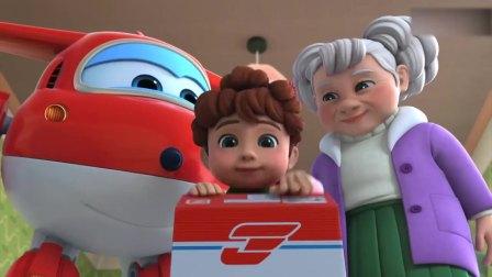超级飞侠:伊凡的包裹是一个漂亮的篮子,用来装送给妈妈的烤面包