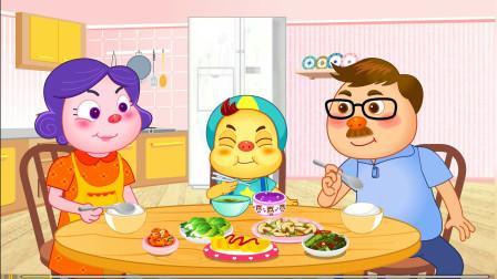 搞笑的艾伦-马桶很痛苦 (上)小朋友要多吃蔬菜