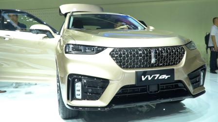 2019成都车展:WEY VV7 GT实拍,抢占市场优势明显!-一和一