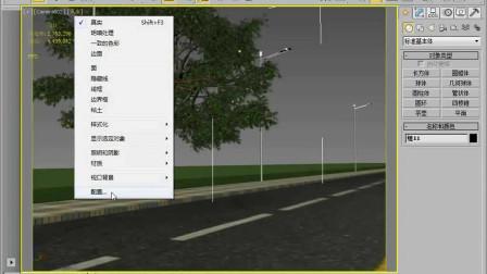 3DSMAX教程,95创建VRAY代理与重新加载其文件