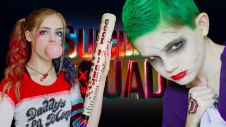 姐弟俩仿妆哈莉奎茵和小丑妆容,CP感爆棚!