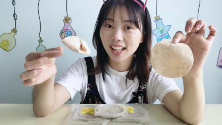"""美食拆箱:妹子吃趣味""""饺子皮糖"""",味道香浓好喜欢"""