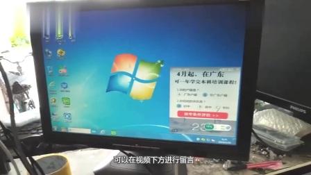 电脑显示器不亮,特殊故障,一招解决