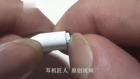 苹果蓝牙耳机怎么看电量,苹果AirPods蓝牙耳机电池拆解有方法