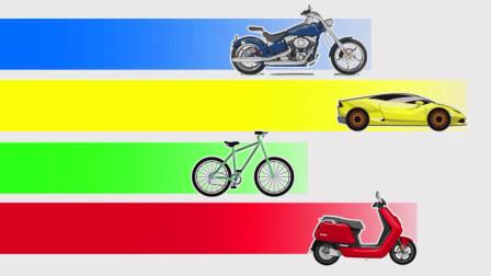 彩色赛道上的交通工具