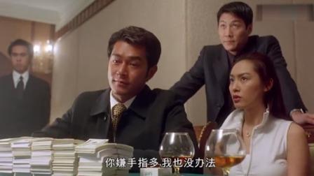 中华赌侠:大佬绑了荷官的老婆,以为能赢钱,结果却让大佬输惨了