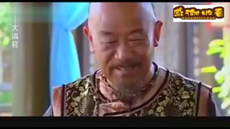刘统勋请王爷吃枣还收钱,吃一个就十两,这买卖做的也忒划算了!