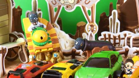 133 植物大战僵尸2,僵王博士来到狂野西部车展买车