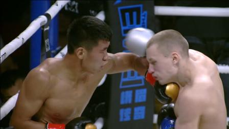"""""""泰拳小子""""张成龙又赢了!完虐乌克兰拳击新星,打到对手没脾气"""