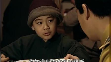 我这一辈子:福海带儿子下馆子,父子俩一碗炸酱面加面汤,吃的真香!