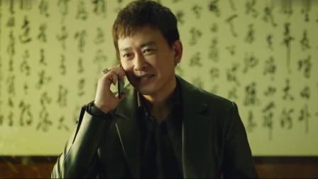角头2:仁哥决定向健合会开战,回家拿上枪,安顿好老婆孩子就出门