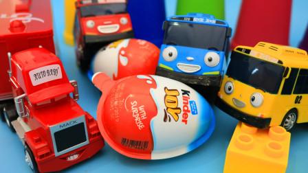 彩色汽车们打开奇趣蛋 里面有什么呢?