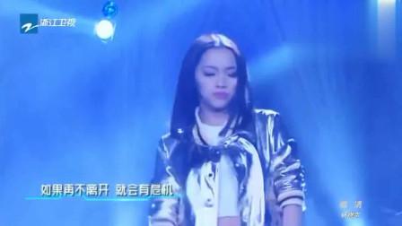 刘柏辛唱《咆哮》,海泉:声音有点像蕾哈娜,长得也像