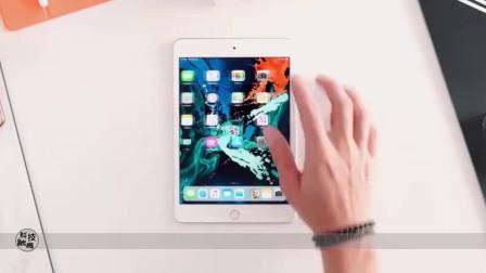 """苹果iPadmini5升级换代,性价比再次倍升,网友:价格""""真香""""!"""