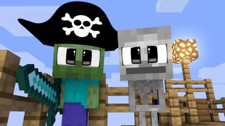 我的世界怪物学院:与宝贝怪物海盗寻宝挑战