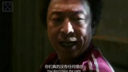 疯狂外星人经典剧情片段,黄渤演技真的太棒了,这电影也搞笑