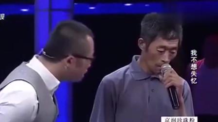 父亲不认亲生女儿,涂磊大骂:没有人情味,得知实情后,涂磊道歉!