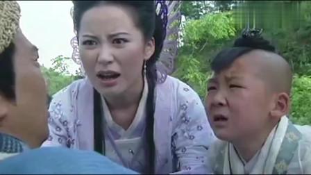 乱世桃花:二蛋受了重伤,蛋蛋忍不住口,叫了声爹!