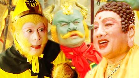 如来最惧怕的妖怪是谁?它主人的4个身份,佛祖竟一个也惹不起!