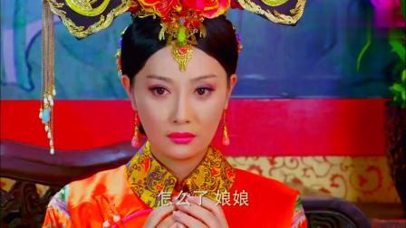 丫鬟给皇后按摩,皇后注意到她手上的戒指,竟是自己的亲骨肉