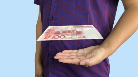 不能借助任何道具,为什么钞票还能悬浮起来?方法特简单
