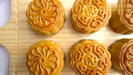 美食教程:广式月饼—莲蓉蛋黄月饼,做法和配方详解,快来学吧!
