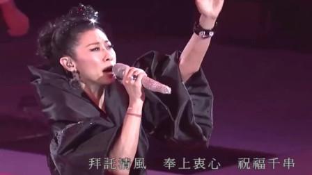 叶倩文一首冷门粤语歌曲,前奏响起,有种莫名的感动!