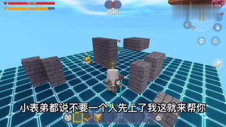 """迷你世界:小表弟发现""""隐藏关卡""""龙宫!这里还有boss龙王"""
