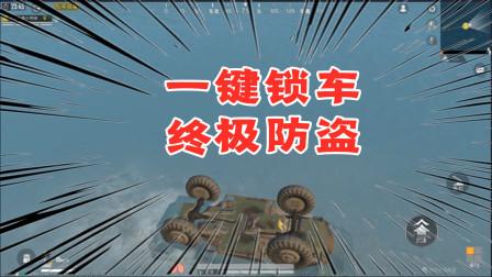 和平精英揭秘 两栖装甲车翻车以后还能移动吗?