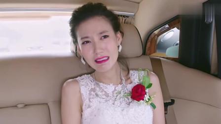 新娘为了前夫放弃婚礼,没料新郎开豪车相送:救人要紧!