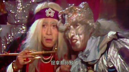 西游记:六小龄童扮演的这个老太太,怎么我小时候愣没看出来!