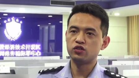 """都市晚高峰 2019 我不是""""股神""""  股票期权揭秘"""