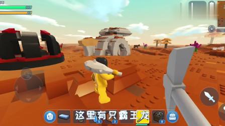 乐高无限石器时代01:穿越到恐龙时代,我要在这里生存100天