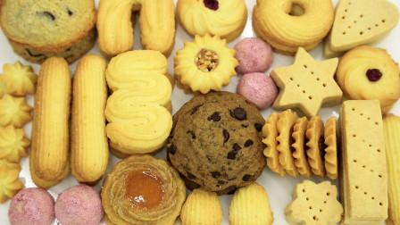 零基础专属,你的烘焙第一课《饼干》