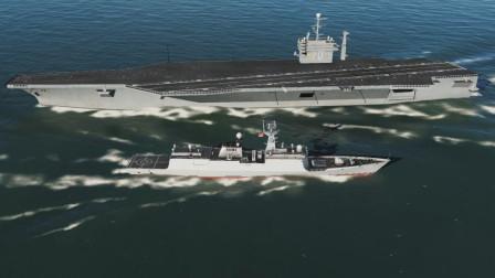 054A护卫舰挑战卡尔文森号航母,谁厉害?战争模拟