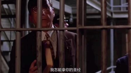 """经典励志电影""""肖申克的救赎"""":人,要么忙着活,要么忙着"""