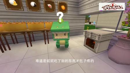 迷你世界:小表弟是黑心老板,他用劣质面粉做蛋糕,我要告诉妮妮