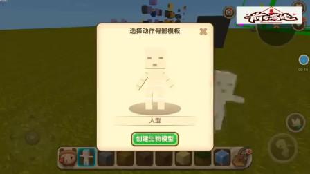 """迷你世界:""""生物模型""""大升级,可以制作宠物,有小狗和小兔子"""