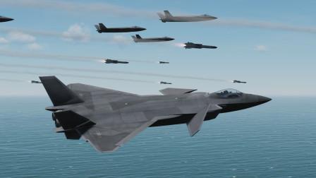 100架无人机充当诱饵,配合20架歼20低空打击戴高乐航母编队!战争模拟
