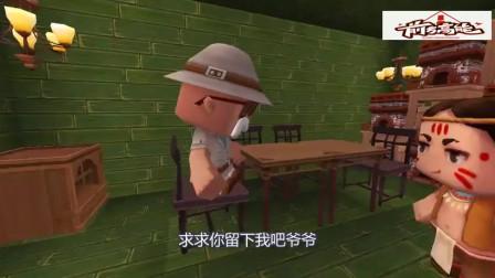 迷你世界:小男孩为了给父母买棺材,每天都去乞讨,却遇到了贵人